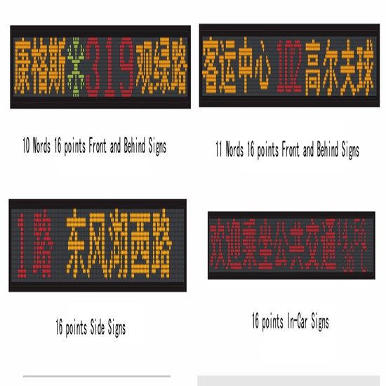 16 points Bus LED Electrion Signs